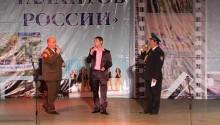Встреча с солистами ансамбля Александрова