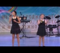 Филина Елизавета и Рагимова Карина, г. Ликино-Дулево (Московская обл.)
