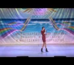 Терещенко Ирина г. Тула