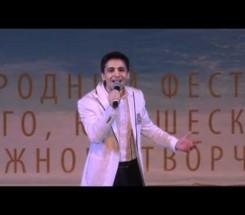 Испирян Хачатур с. Тимофеевка