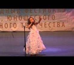 Ляпина Софья г. Гай (Оренбургская обл.)