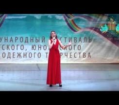 Чадова Ксения г. Екатеринбург