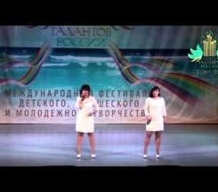 «VeRNiSaG» г. Кинешма (Ивановская обл.)