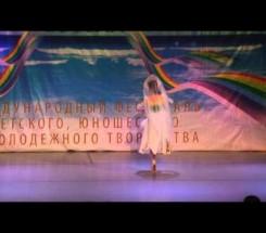 Пеллинен Анастасия с. Самарское (Ростовская обл.)