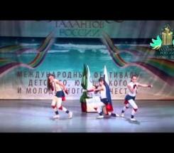 Группа «Акварель»  г. Кинешма (Ивановская обл.)