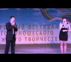 Дуэт «Южный ветер» п. Российский