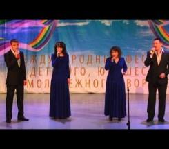 Вокальная группа «Созвучие» г. Муравленко (ЯНАО)