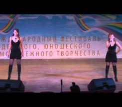 Чайкина Лариса и Ивенская Анастасия