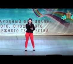 Дудко Юлия г. Тольятти (Самарская обл.)