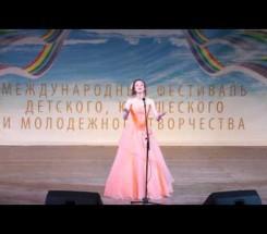 Камышова Ирина г. Подольск