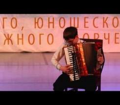 Радин Никита г. Анадырь (Чукотский АО)