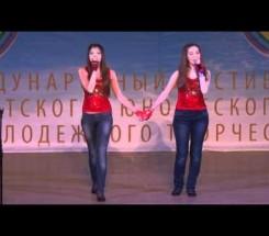 Гакаме Дария и Кузнецова Светлана г. Адыгейск