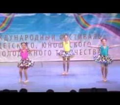 Образцовый ансамбль эстрадного танца Южного федерального университета