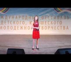 Кабанова Ксения г. Балаково