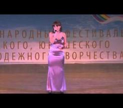 Пушкарёва Ирина г. Ростов-на-Дону