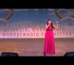 Кочкина Елена г. Железноводск