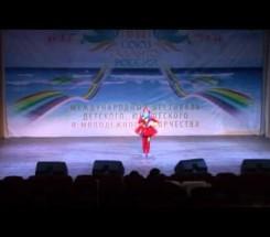 Андреева Ксения г. Новокуйбышевск