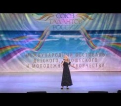 Зинина Анастасия, п. Кедровый (Красноярский край)