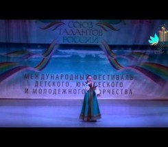 Анисимова Екатерина г. Рязань