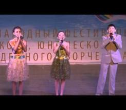 Вокальное трио «Дебют» г. Малоярославец