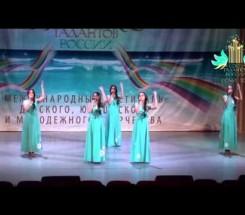 Вокальный   ансамбль  «Радуга»  г. Тольятти