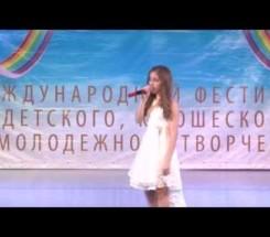 Сидоренко Алина г. Светлоград