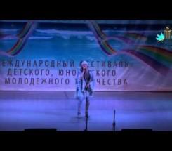 Руденко Кристина г. Белогорск (Амурская область)