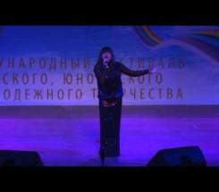 Ахмедиева Елена г. Новошахтинск