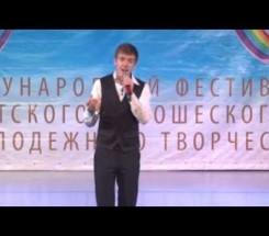 Елецкий Дмитрий г. Тула