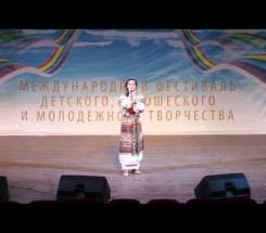 Пономарева Елена г. Москва