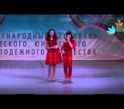 Шатульская Нина и Рекешева Елизавета г. Астрахань