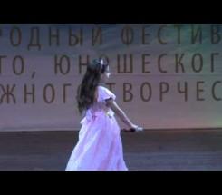 Ерицпохова Маргарита г. Краснодар