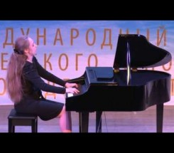Кострова Ольга г. Екатеринбург