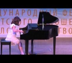Киселева Елена г. Таганрог