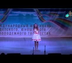 Марьина Екатерина г. Ульяновск
