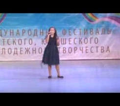 Урусова Алина г. Краснодар