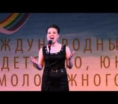 Рязанцева Вера г. Екатеринбург