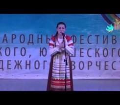 Жлобенко Екатерина г. Рязань