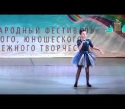 Беляева  Алина г. Кинешма (Ивановская обл.)