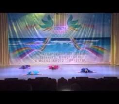 """Ансамбль современного танца """"Мастерские -- М-Танца"""", г. Киров"""