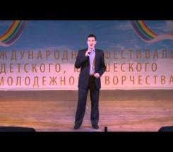 Вишняк Михаил п. Российский