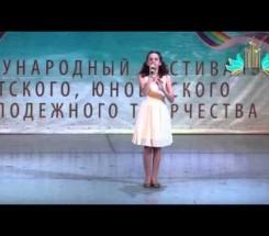Шатульская Нина г. Астрахань