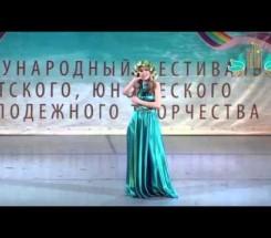 Ховрина Вероника г. Тольятти (Самарская обл.)