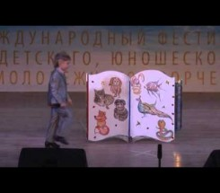 Абибуллаев Тимур г. Крымск