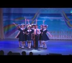 Образцовый вокальный ансамбль «Золотая рыбка»  г. Ейск (Краснодарский край)