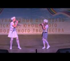 Дулова Алина и Романова Анастасия г. Сызрань