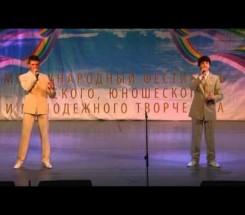 Дуэт Муравьёв Фёдор и Тоноян Эдуард г. Кинешма (Ивановская обл.)
