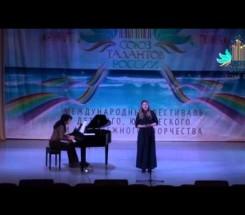 Байкова Екатерина г. Красноярск