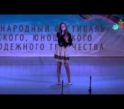 Пузанкова Полина г. Красноярск