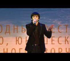 Асланян Саркис х. Северный